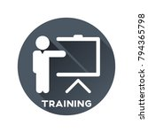 training icon. vector... | Shutterstock .eps vector #794365798