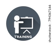 training icon. vector... | Shutterstock .eps vector #794367166