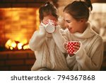 family mother and child... | Shutterstock . vector #794367868