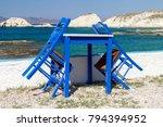 taverna closed  blue painted... | Shutterstock . vector #794394952