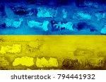 flag of ukraine on a textured... | Shutterstock . vector #794441932