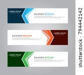 abstract modern banner... | Shutterstock .eps vector #794442142