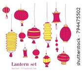 chinese new year decorative... | Shutterstock .eps vector #794475502