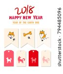 happy new year  2018  chinese... | Shutterstock .eps vector #794485096