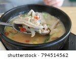 Korean Pork Rice Soup  Dwaeji...