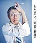 clever thinking man with eye... | Shutterstock . vector #79451599