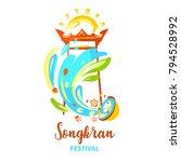 thailand festival happy... | Shutterstock .eps vector #794528992