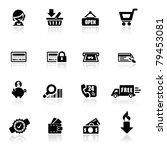icons set shopping | Shutterstock .eps vector #79453081