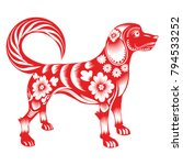 zodiac sign for year of dog ... | Shutterstock .eps vector #794533252