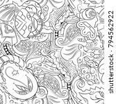 seamless mehndi vector pattern. ... | Shutterstock .eps vector #794562922