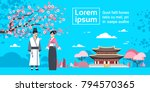 couplein traditional korea... | Shutterstock .eps vector #794570365