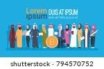 arabian people holding bitcoin