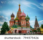 st basils cathedral on red... | Shutterstock . vector #794575426