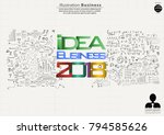 text  idea business 2018  ... | Shutterstock .eps vector #794585626