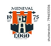 medieval logo  premium club ... | Shutterstock .eps vector #794653336