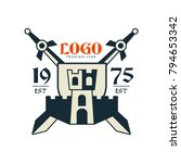 logo premium club  est 1975... | Shutterstock .eps vector #794653342