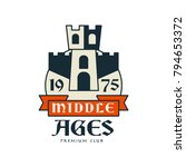 middle ages logo  premium club  ... | Shutterstock .eps vector #794653372