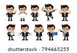 businesswoman and businessman...   Shutterstock .eps vector #794665255