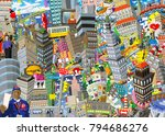 city  an illustration of a... | Shutterstock . vector #794686276