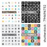 electronics icons set | Shutterstock .eps vector #794696752