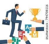 teamwork concept. businessman... | Shutterstock .eps vector #794708116