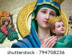 Statue Of Our Lady Of Perpetua...