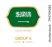 the flag of saudi arabia is... | Shutterstock .eps vector #794709382