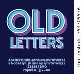 set of old decorative letters ... | Shutterstock .eps vector #794709976
