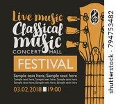 vector banner for a music... | Shutterstock .eps vector #794753482