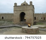 zoroastrian temple near baku ... | Shutterstock . vector #794757025