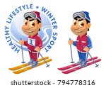 healthy lifstyle. winter sport. ...   Shutterstock .eps vector #794778316