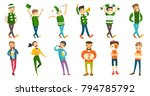 young caucasian white sport... | Shutterstock .eps vector #794785792