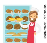 young caucasian white baker in... | Shutterstock .eps vector #794786605