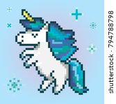 icon of the magic unicorn ... | Shutterstock .eps vector #794788798
