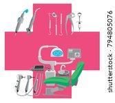 medical icons  flat medical... | Shutterstock .eps vector #794805076