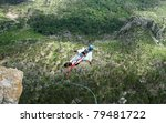 jump to rope.shaan kaya crimea.   Shutterstock . vector #79481722