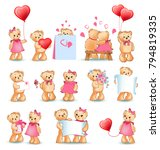 teddy bears collection on... | Shutterstock .eps vector #794819335