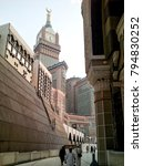 mecca  saudi arabia   14 august ... | Shutterstock . vector #794830252