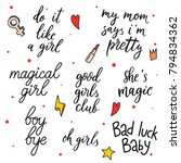 set of girl vector illustration.... | Shutterstock .eps vector #794834362