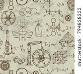 seamless pattern with vintage... | Shutterstock .eps vector #794838322