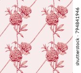 vector square floral seamless... | Shutterstock .eps vector #794841946