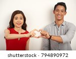 cheerful asian couple looking... | Shutterstock . vector #794890972