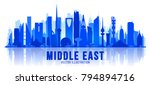 middle east silhuette skyline.... | Shutterstock .eps vector #794894716