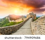 great wall of china at the... | Shutterstock . vector #794909686