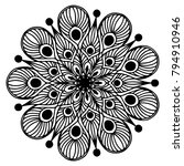 mandalas for coloring book.... | Shutterstock .eps vector #794910946