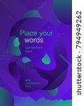 hi tech poster template ... | Shutterstock .eps vector #794949262