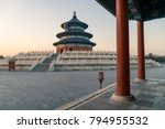 the temple of heaven at sunset. ... | Shutterstock . vector #794955532