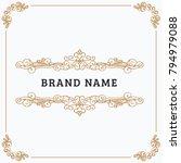 monogram creative card template ... | Shutterstock .eps vector #794979088