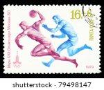 ussr   circa 1979  a post stamp ... | Shutterstock . vector #79498147