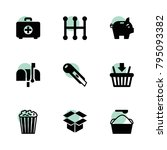 box icons. vector collection...